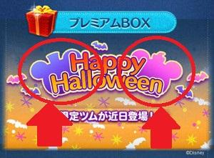 kokuchi-halloween