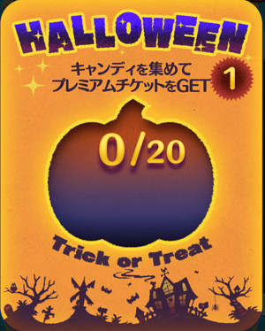 trickortreat-event6