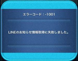 error1001