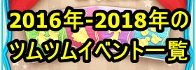 2018eventbanner