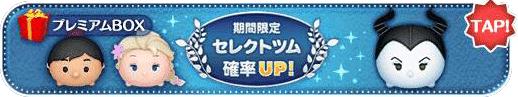 7gatsu-select-banner