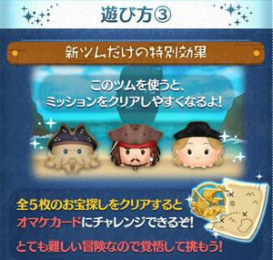 9gatsu-event4