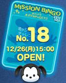 bingo18maime-top