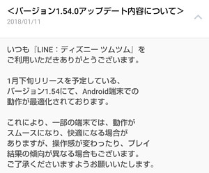 ver1.45.0-android