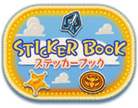 201803stickerbook7